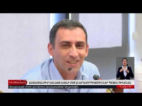 11 Հոկտեմբերի | Հայլուր 16:30
