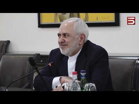 Հայաստանի դժգոհությունը եվ Իրանի դիվանագիտությունը. Զարիֆը՝ Երեվանում