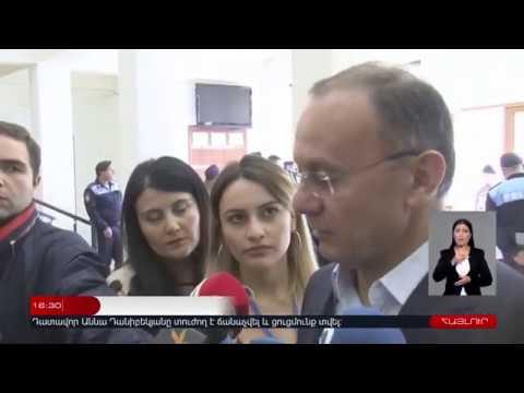 7 Հոկտեմբերի | Հայլուր 16:30