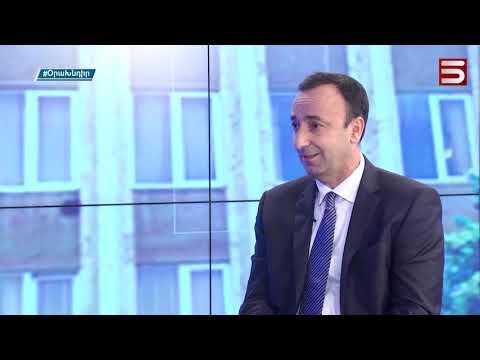 ՍԴ-ն մերժեց վարույթ ընդունել ԱԺ դիմումը՝ Թովմասյանի դեմ