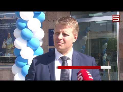 VTB բանկի նոր մասնաճյուղ է բացվել Արարատի մարզում