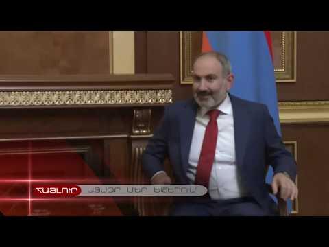 15 Հոկտեմբերի | Հայլուր 20.45