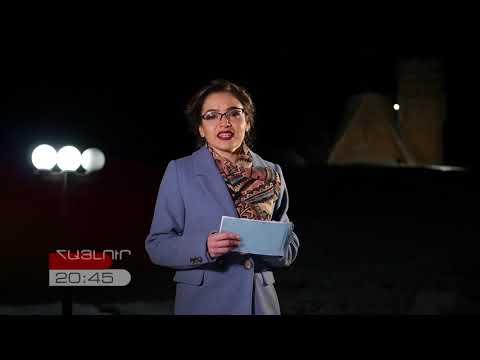 ԱՆՈՆՍ.Հայլուր-Կիրակի
