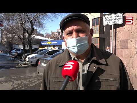 Շուշին հայկական քաղաք չէ՞. Հարցումներ՝ Երևանում