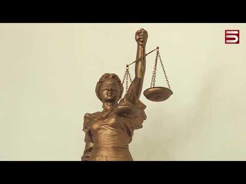 Վտանգավոր նախադեպ է դատավորի գրասենակի խուզարկույունը