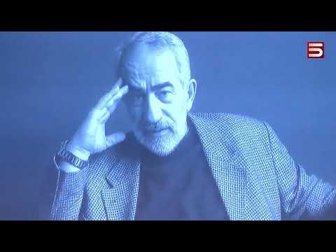 Վիգեն Ստեփանյան. Երևանը ծափերով հրաժեշտ տվեց իր արտիստին