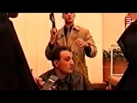 «Նոր մեղադրանքներ չկան, բայց քննությունը չի քնեցվել». հոկտեմբերի 27. տեսանյութ