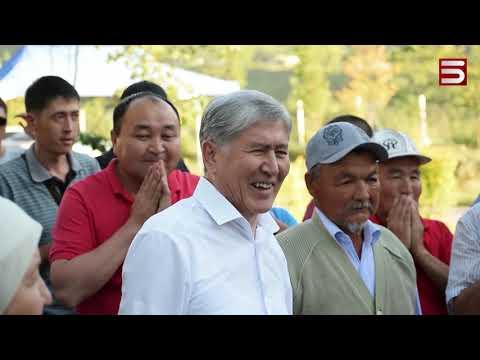 Ղրղզստանի նախկին նախագահը մեկուսարանում է