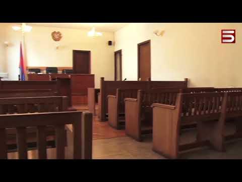 Հայաստանում ստեղծվում է մասնագիտացված դատավորների ինստիտուտ