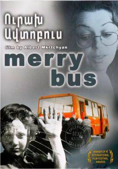 Ուրախ ավտոբուս I շաբաթ՝ 21:30