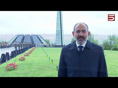 Հայոց Ցեղասպանության 105-րդ տարելիցն է