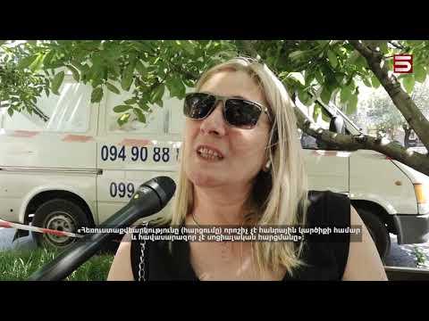 Ո՞ւմ է ընտրում Երևանը. Հարցումներ՝ մայրաքաղաքում