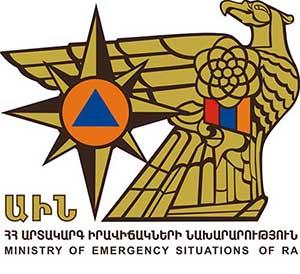 Երկրաշարժ Ադրբեջան-Ռուսաստան սահմանային գոտում