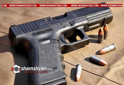 ԱԱԾ նախկին տնօրեն Գ. Կուտոյանի դիակի մոտ հայտնաբերվել է ավստրիական GLOCK տեսակի ատրճանակ. Shamshyan.com