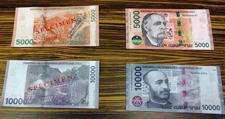 Հայկական դրամը շարունակում է արժեզրկվել. «Ժողովուրդ»