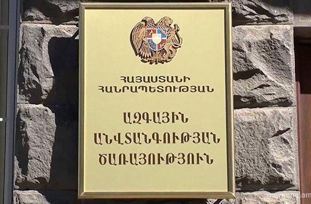 ՀՀ ԱԱԾ պարզաբանումը Որոտանին մերձ հատվածում ադրբեջանական կողմի դիրքերի ամրապնդման աշխատանքների մասին