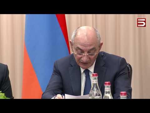 ԼՂ հիմնահարց. Հայաստանի դիրքը