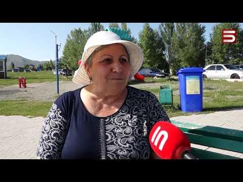 Հայաստանի ամենամեծ մարզի խնդիրները՝ օդում, ջրում, ցամաքում