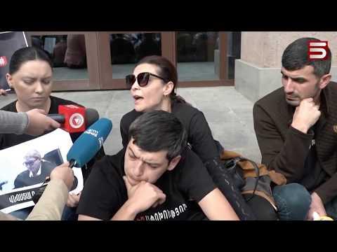 Վերաքննիչը հետաձգել է Քոչարյանի աջակցի բողոքի քննությունը