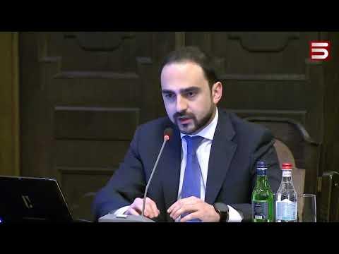 «Անորոշության բյուջե». Հայաստանը կավելացնի արտաքին պարտքը