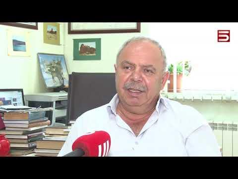 Վրաստանում պետական հեղաշրջման փորձ է. հայ փորձագետներ