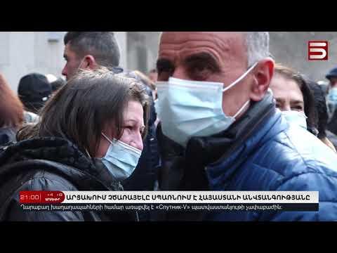Արցախում չծառայելը սպառնում է Հայաստանի անվտանգությանը