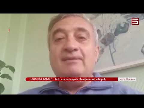 Հայոց Ցեղասպանություն. Հիշողություն եւ պահանջ