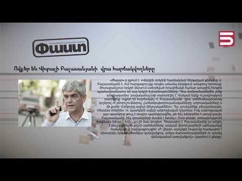 Մամուլի տեսություն   Հոկտեմբերի 10