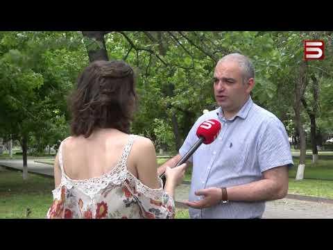 Ի՞նչ է կորել Հայոց Ցեղասպանության թանգարան-ինստիտուտից