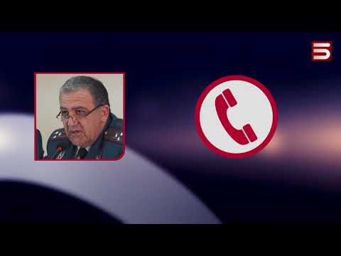 Գյումրիում ոստիկանները ոչ իրավաչափ ուժ են կիրառել