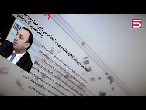 Մամուլի տեսություն   Հոկտեմբերի 12
