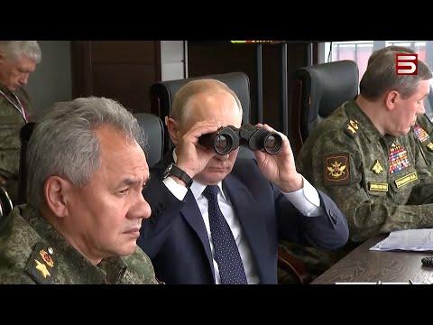 200 հազար զինծառայող՝ այդ թվում Հայաստանից. 7 երկրի համատեղ զորավարժություն՝ Արևմուտք 2021. ՏԵՍԱՆՅՈւԹ