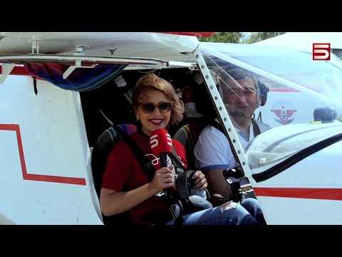 Արցախը՝ թռչնի թռիչքի բարձրությունից