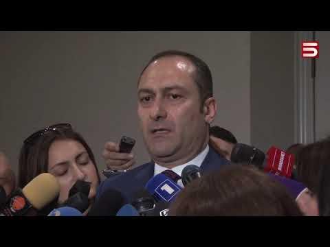 VETTING. Հայաստանն ուսումնասիրում է Ալբանիայի փորձը