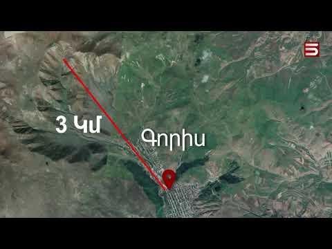 Վտանգավոր խաղեր՝ Հայաստանի չվերահսկվող սահմանների մոտ