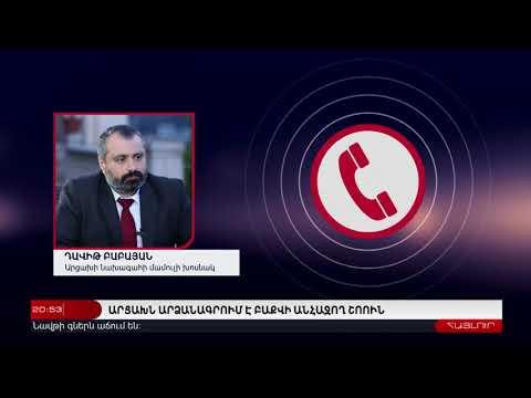 Հարյուրավոր ադրբեջանցիներին՝ սահմանի՞ն