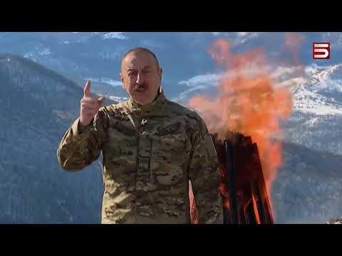 «Ապտակ՝ Բաքվին». ԱՄՆ-ն դադարեցնում է ռազմական օգնությունը՝ Ադրբեջանին