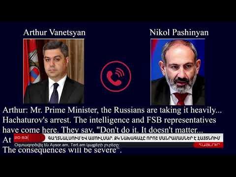 21 Հոկտեմբերի | Հայլուր 20.45