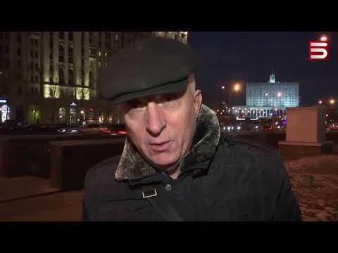 Միխայիլ Միշուստինը՝ ՌԴ վարչապետ