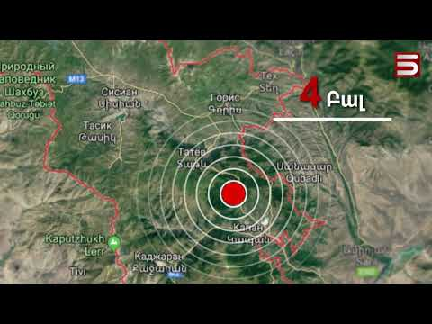 Իրանում երկրաշարժը Հայաստանում եւս զգացվել է