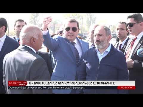 19 Հոկտեմբերի | Հայլուր 20.45