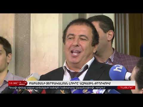 22 Հոկտեմբերի | Հայլուր 12:30