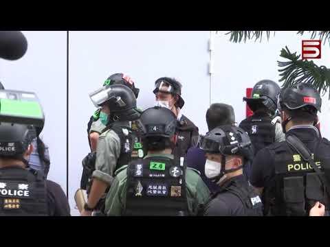Հոնկոնգն ազատություն է ուզում Չինաստանից
