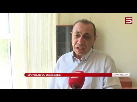 Ամուլսար. Ծանր հարված Հայաստանի ներդրումային հեղինակությանը