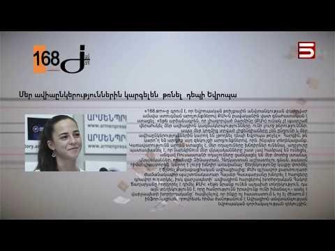 Փաշինյան-Լուկաշենկո զրույց՝ հայ-ռուսական գազային բանակցությունների ճգնաժամի վկայություն.Վահե Դավթյան