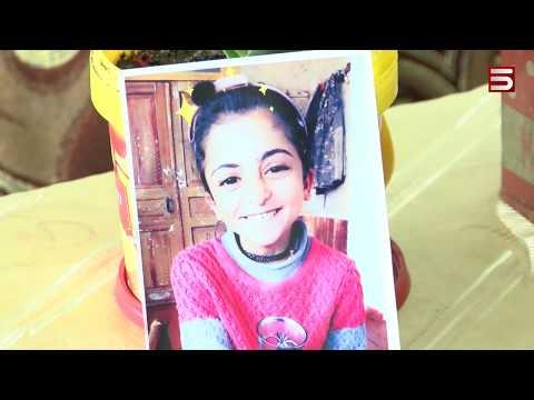 Կուտական գյուղում կորած 15-ամյա աղջկան գտել են մահացած