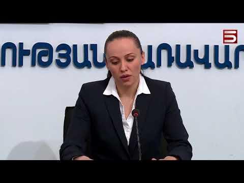 Հայաստանում տուրիստ չկա. «կորսված» 135 միլիոն դոլար
