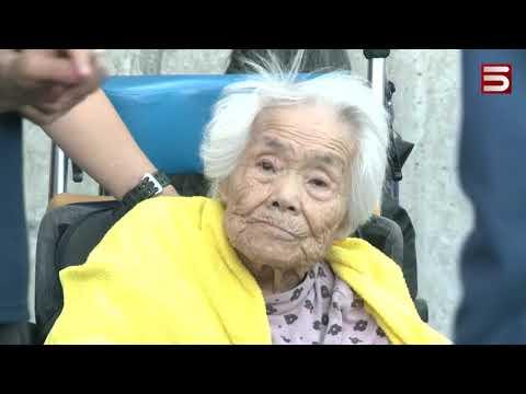 Հզոր թայֆունը պաշարել է Ճապոնիան. 7 մլն մարդ տարհանվել է