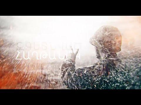 Զգետնված հաղթանակ I Ինչպե՞ս և ինչո՞ւ սկսվեց պատերազմը. տեսանյութ