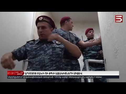 Հրմշտոց ԲՀԿ-ի ու ՔՊ-ի աջակիցների միջև